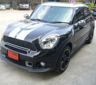 MINI COUNTRY MAN DEVIl Silver
