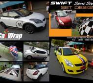 SUZUKI NEW SWIFT SET DESIGN