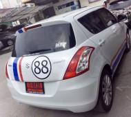 วันนี้ New Swift Herbie 88 อีกซักคัน