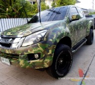 DMAX VCOSS Military ARMY