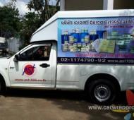 AST Vehicle Wrap Marketing 2 คัน