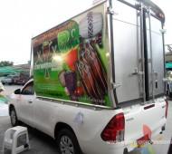งาน Vehicle Marketing Wrap