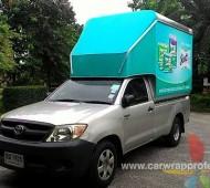 Vehicle Marketing Wrap Project