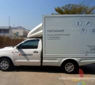 Vehicle Marketing รถขนเซอร์วิสบริษัทฯ