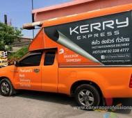 งาน Wrap รถขนส่ง เพื่อการตลาด KERRY