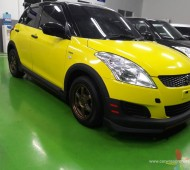Swift Full Wrap Yellow
