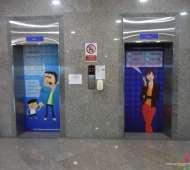 ลิฟท์ขนส่งผู้โดยสารภายในอาคาร