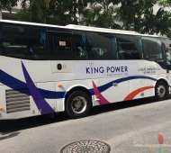 Bus Kingpower