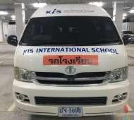 รถตู้โรงเรียนนานาชาติ